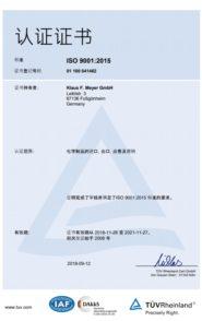 zertifikat-iso-cn